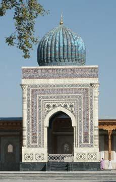 Mengunjungi Imam Bukhari ra.