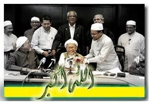 PAS FOR ALL