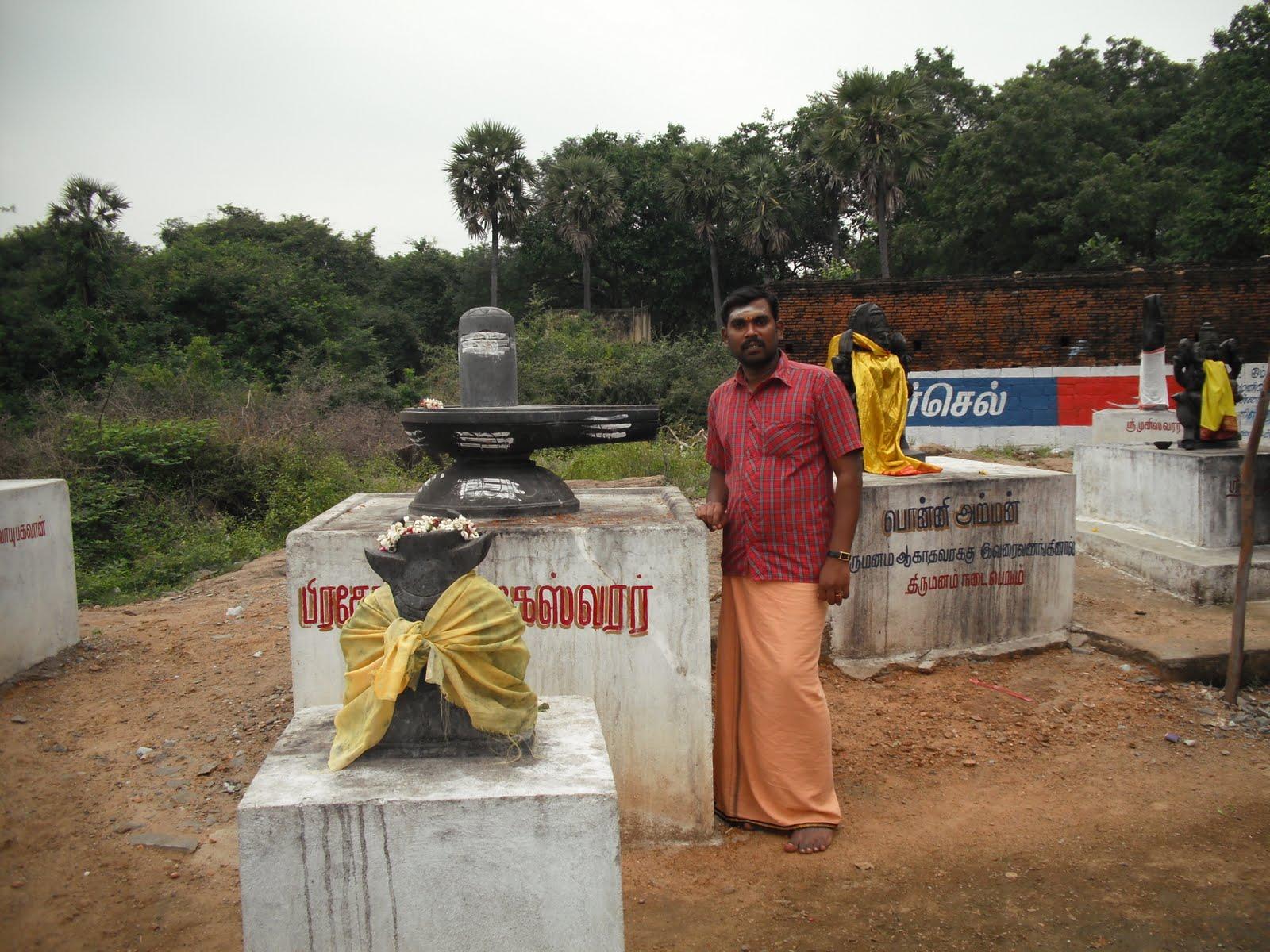 Girivalam Thiruvannamalai