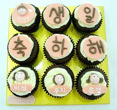 Danai Likes BIGBANG's birthday Korean+birthday