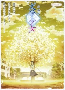 http://2.bp.blogspot.com/_zJEjgrRCCkQ/S7_0cJU8wCI/AAAAAAAAAHY/U-SAJBcKNu8/s320/Bungaku+Shoujo+Memoire+OVA+1+2+3+Sub+English.jpg