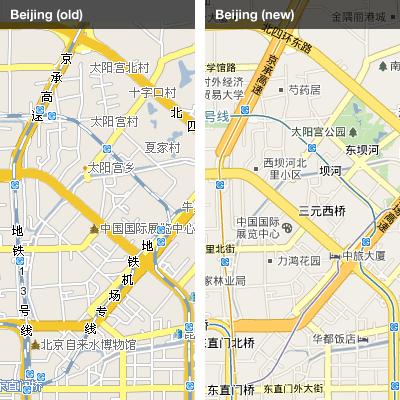 Google Maps mejora la representación de sus mapas Versa6