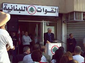 صور افتتاح مكتب القوات اللبنانية - عاريا