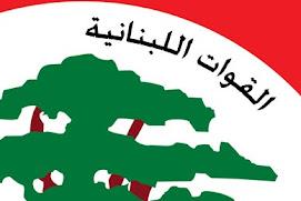 من هي القوات اللبنانية اليوم ؟