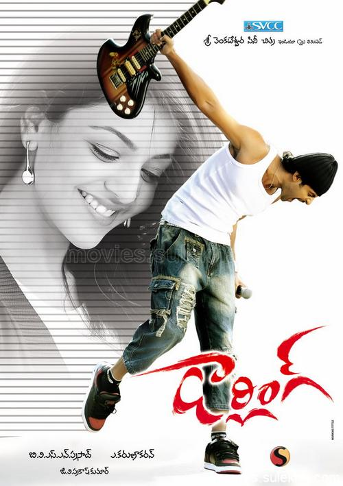 Darling Telugu Movie. DARLING MOVIE LYRICS