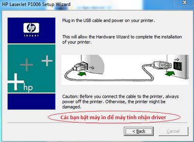 Скачать HP Print And Scan Doctor