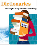 for English-Myanmar searching