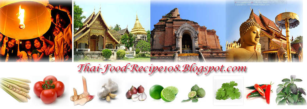 Thai-Food-Recipe108