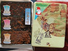 D來自香港的感動禮物
