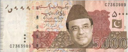 Asif Zardari on Pakistani Currency Note