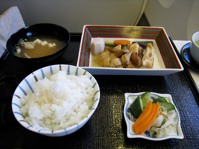 Trip Report: Japan Airlines Business Class Japanese meal - Dainomono on JL061