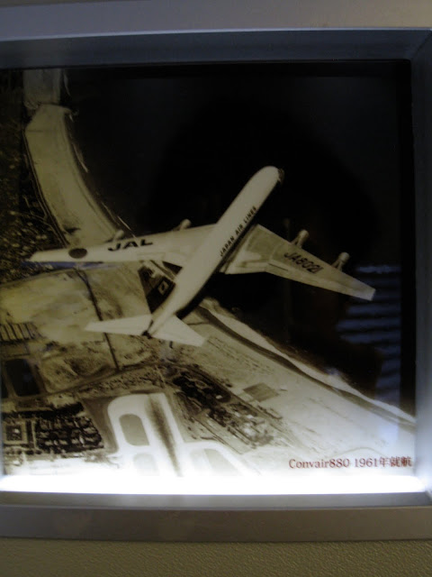 Japan Airlines (JAL) Sky Gallery 777-300ER (773) on JL061, Convair880