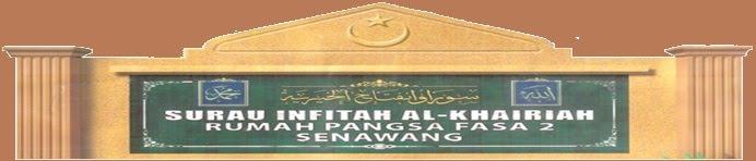 SURAU INFITAH AL-KHAIRIAH