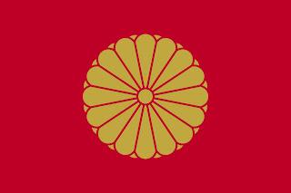 Constitución del Imperio de Japón Estandarte+Imperial