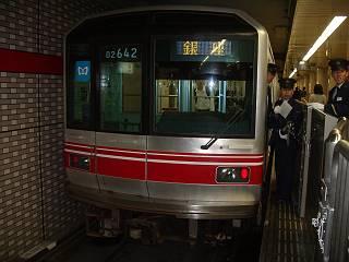 東京メトロ 丸ノ内線銀座行き 02系LED