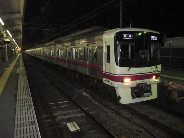 京王電鉄 各停京王多摩センター行き 8000系(土日終電運行)