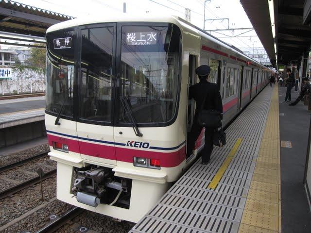 京王電鉄 桜上水行き 8000系(土日早朝1本運行)