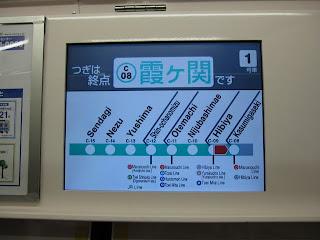 平日に15本運行される東京メトロ 千代田線霞ケ関行5 小田急4000形