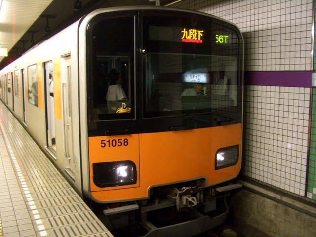 東京メトロ半蔵門線 九段下行き 東武50050系