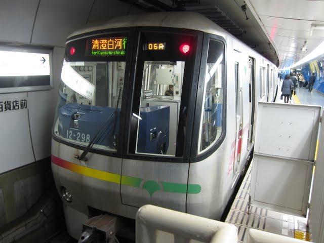 都営地下鉄大江戸線 清澄白河行き1 12-000形3・4次車
