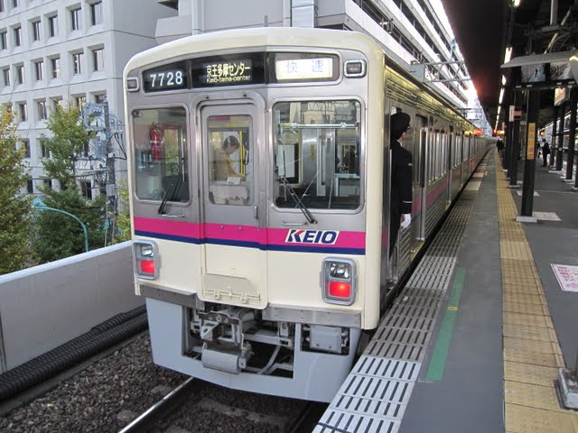 京王電鉄 快速 京王多摩センター行き2 7000系幕式(平日4本運行)