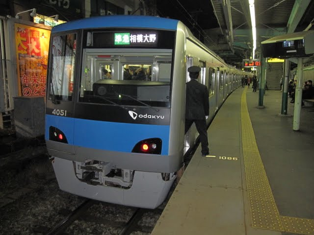 小田急線 準急 相模大野行き 4000形(平日2本運行)