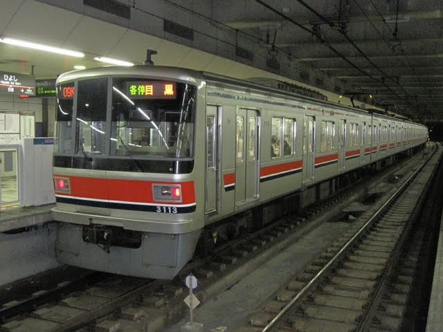 東京急行電鉄目黒線 各停 目黒行き 9000系(終電運行)