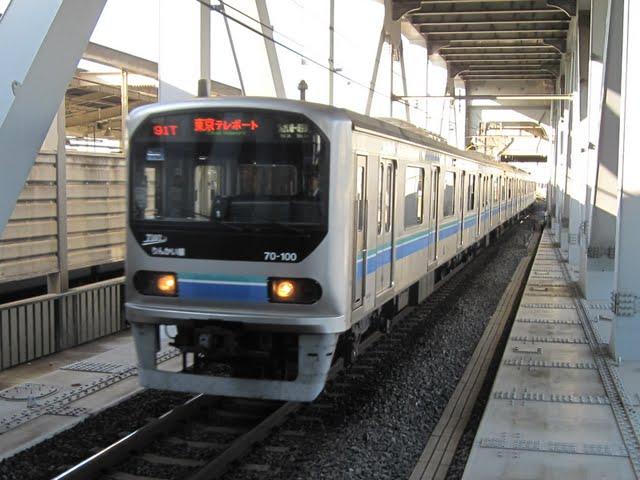 東京臨海高速鉄道りんかい線 東京テレポート行き1 70-000形(平日3本運行)