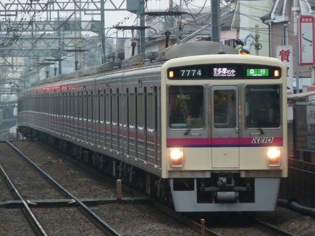京王電鉄 急行京王多摩センター行き1 7000系LED(平日9本運行)