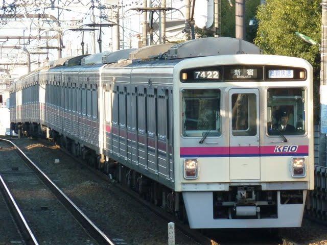 京王電鉄 通勤快速 新宿行き2 7000系幕式