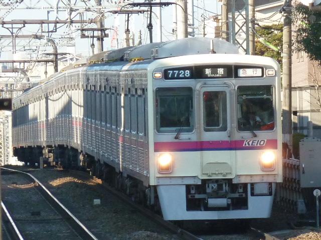 京王電鉄 急行 新宿行き2 7000系幕式