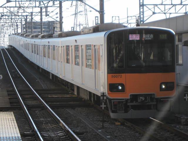東京メトロ有楽町線 各停 和光市行き4 東武50070系