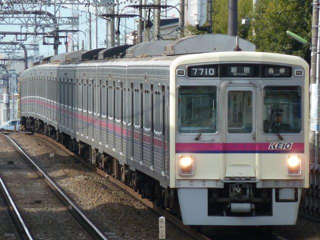 京王電鉄 各停 新宿行き3 7000系幕式