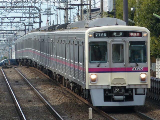 京王電鉄 準特急 新宿行き2 7000系幕式