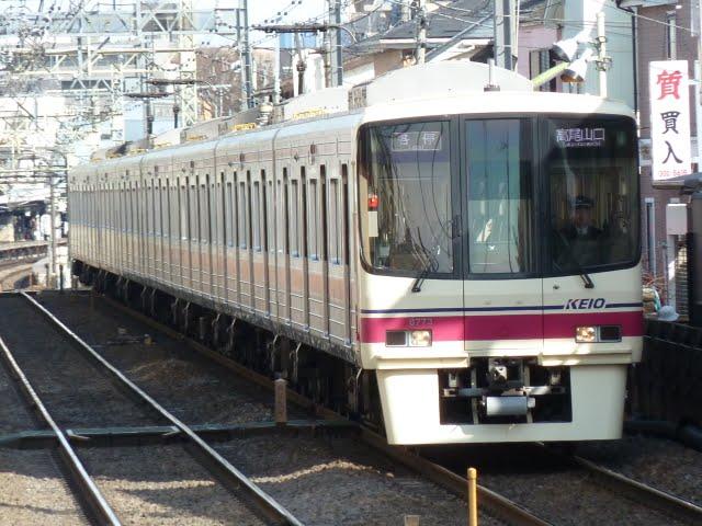 京王電鉄 各停 高尾山口行き3 8000系