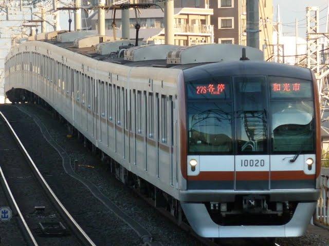 東京メトロ有楽町線 各停 和光市行き2 10000系