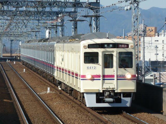 京王電鉄 準特急 新宿行き5 6000系