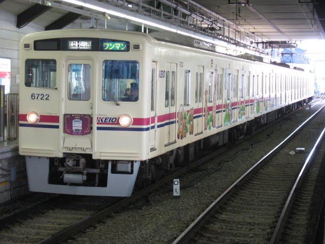 京王電鉄 ありがとう6000系ヘッドマーク3 6722編成