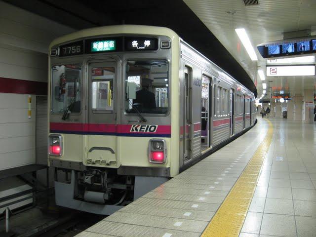 京王電鉄 各停 新線新宿行き1 7000系幕式(毎日始発終電運行)