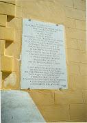 ΦΕΝΤΕΡAΛΙΣΤΙΚΟ ΣΕΜΙΝΑΡΙΟ VENTOTENE , 30.8.-5.9.1998
