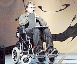 Crearon una silla de ruedas que se mueve con la mente for Silla que se mueve