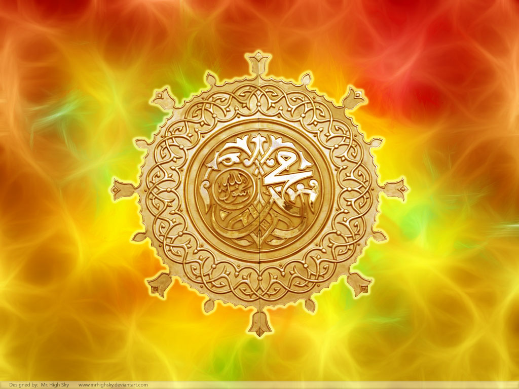 Muhammad wallpaper 2 by MrHighsky - Islamic Wallpapers