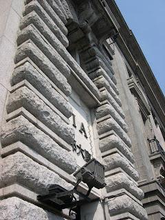 AIA 大廈的外牆