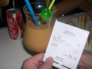 看我們的兩杯飲品價錢