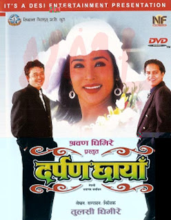 Nepali Film Industry