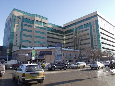 kabul city center. Outside view of the Kabul City