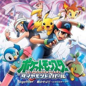Pokémon Anime TV Series
