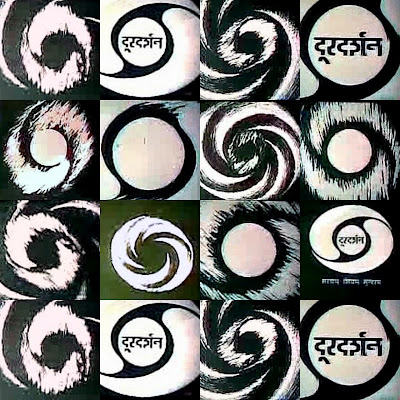Doordarshan montage, collage