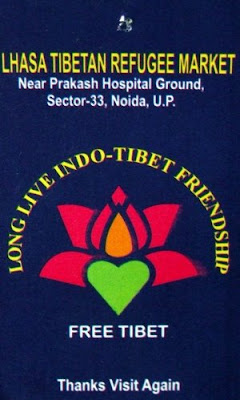 Lhasa Tibetan Refugee Market