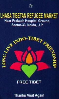 Lhasa Tibetan Refugee Market Long Live Indo-Tibet Friendship Free Tibet